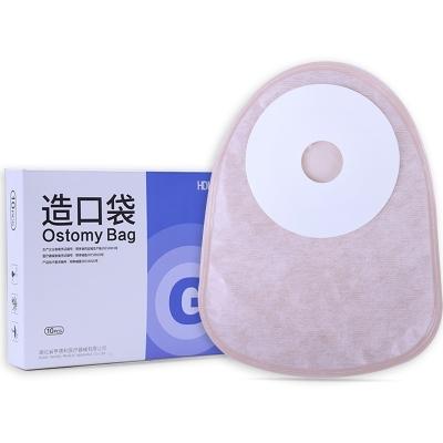 一次性肛肠造口袋2106