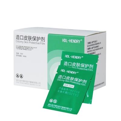 造口皮肤保护剂9406