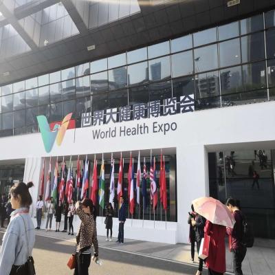 2019.4.6-2019.4.10  Wuhan Medical World Exp