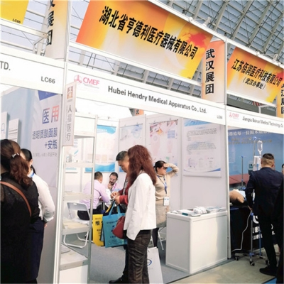 2019CMEF中国智慧健康展